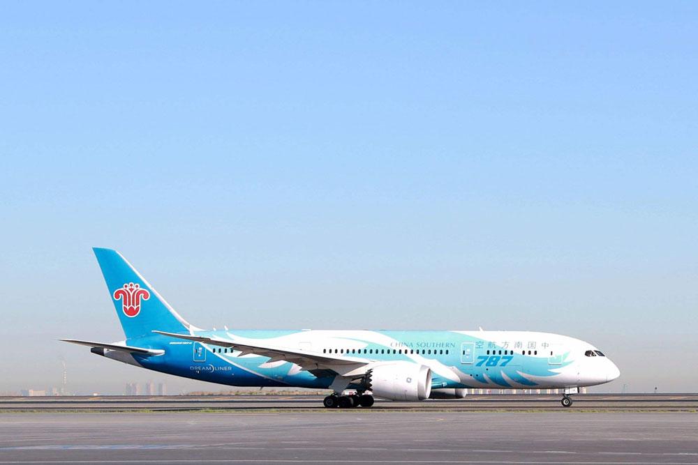 华住集团董事长:中国12.6亿人没出过国 10亿人没坐过飞机