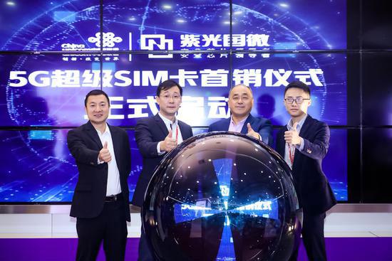 紫光国微全球首款5G超级SIM卡上市 马道杰:运营商很感兴趣