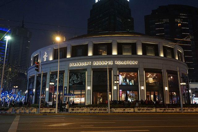 星巴克预计:中国区业务单季营收减少最多4.3亿美元