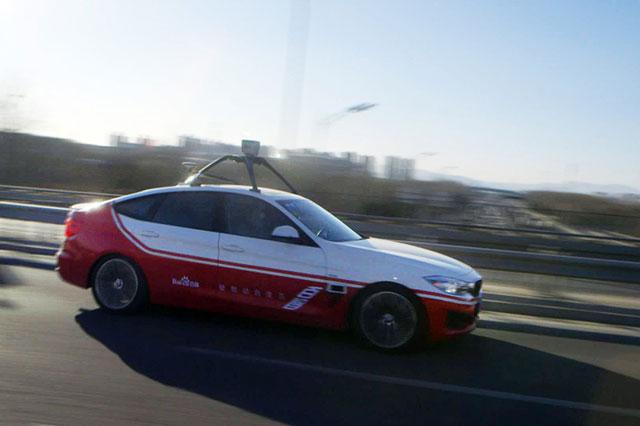 全球无人车公司加州路测排名:前十中国占三席 苹果排12