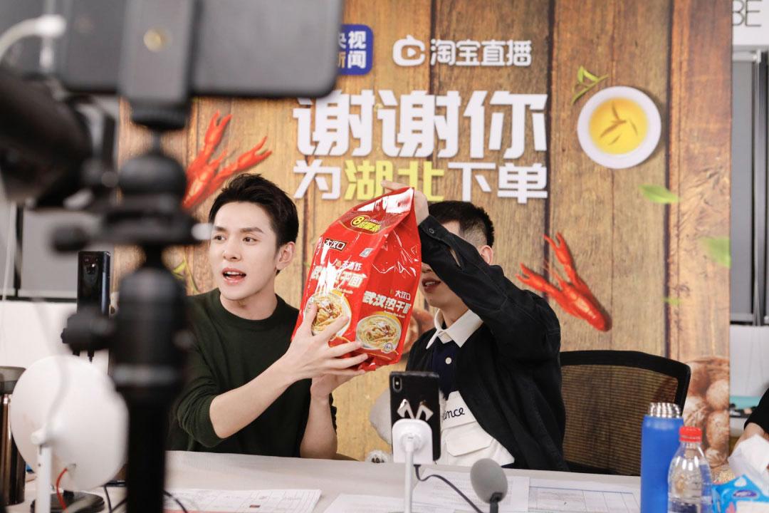 朱广权与李佳琦同台带货,有哪些不为人知的点?