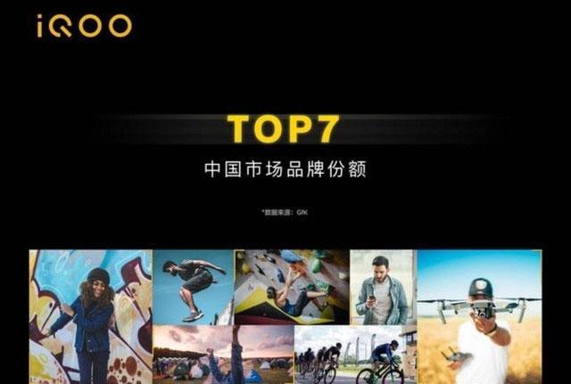 iQOO-Neo-3-pic-2