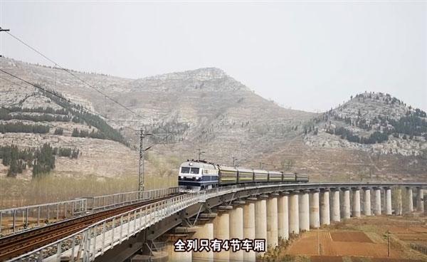 仅6节车厢 票价5毛 中国最慢的网红火车升级了