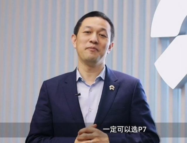 xiao-peng-p7-tu