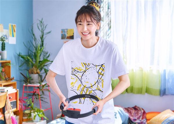 xin-yuan-jie-yi-2