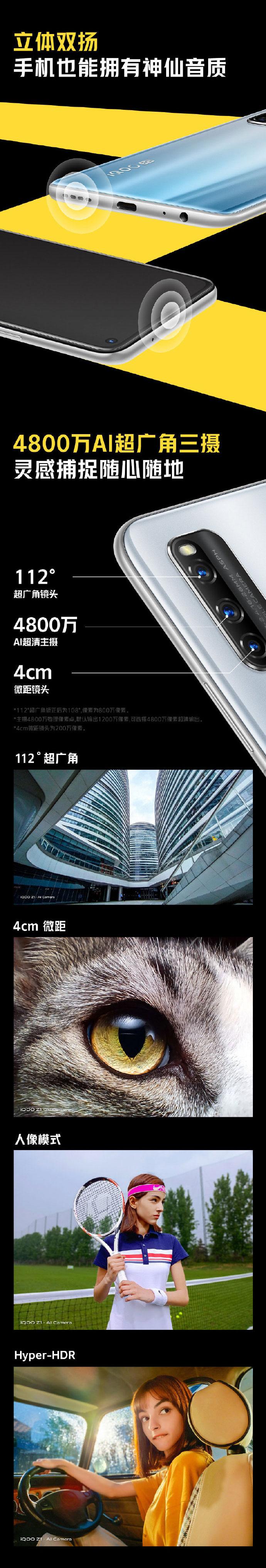 5G-SoC-1000Plus_04