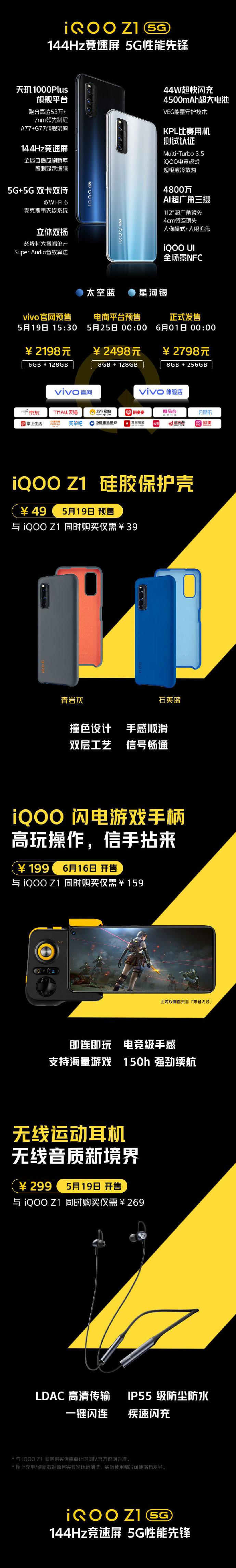 5G-SoC-1000Plus_05
