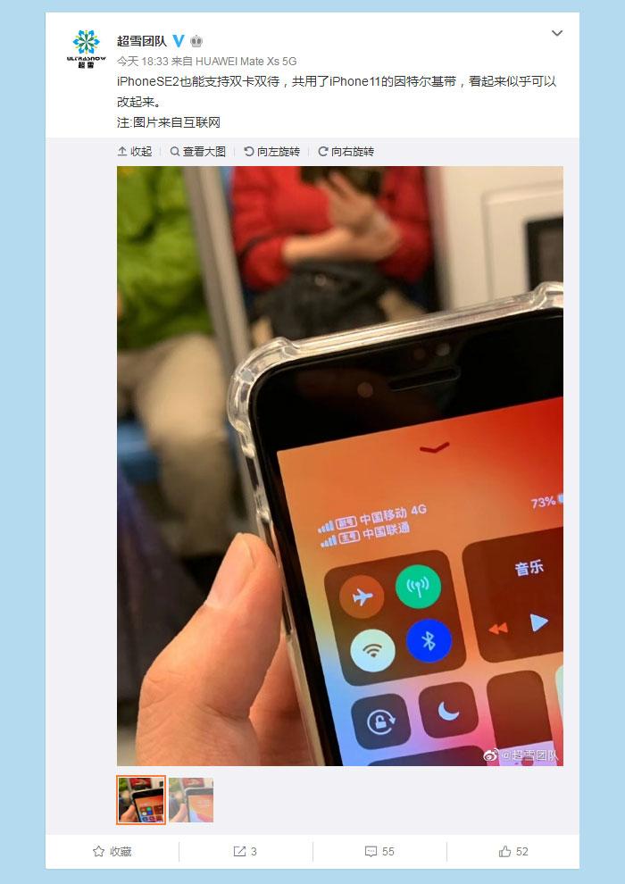 中国大神出手:新iPhone SE成功破解双卡双待