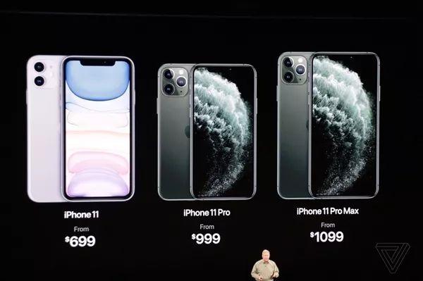 iPhone 12全系四款新机外形、售价曝光:起步价比iPhone 11便宜