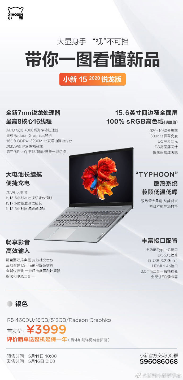 lian-xiang-xiao-xin-15-pei-tu-2.jpg