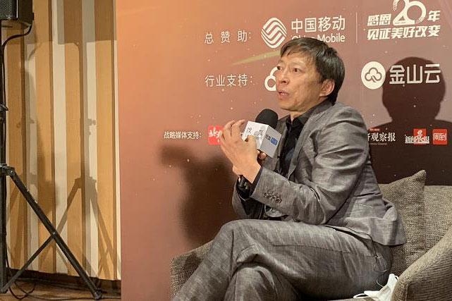 搜狐张朝阳宣布将在6月8日进行首次直播带货