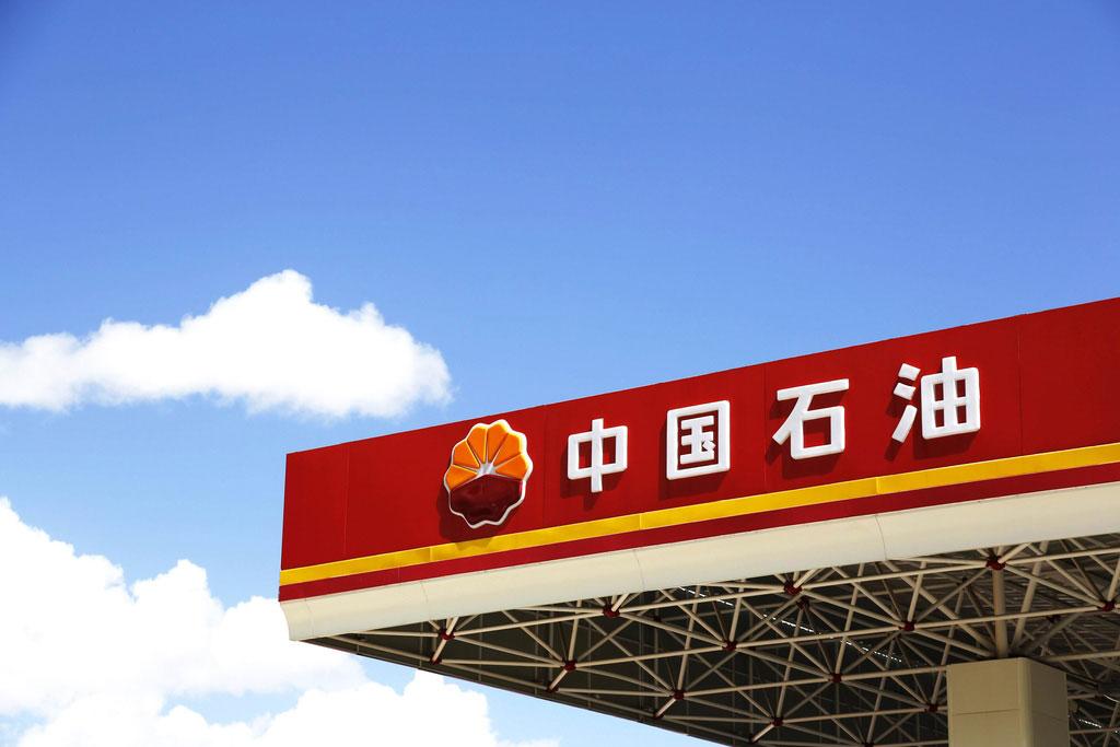 92和95号汽油 哪个更耐烧?中国石油官方解答