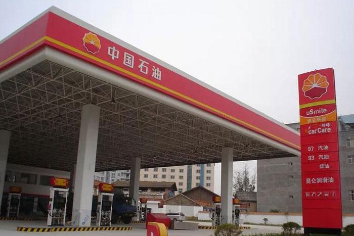 4块多的走私汽油能加吗?中国石油:贪小便宜吃大亏