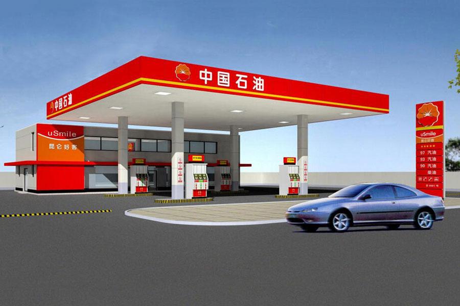 中国石化二季度经营收益扭亏为盈:利润48亿元