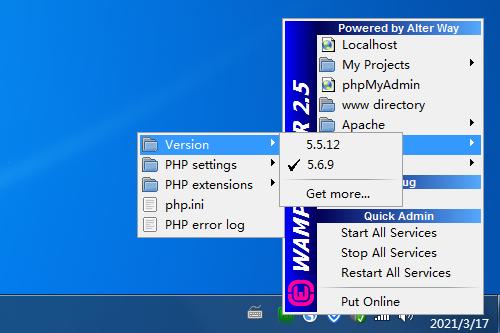 wampsever2.5增加php5.6版本的方法